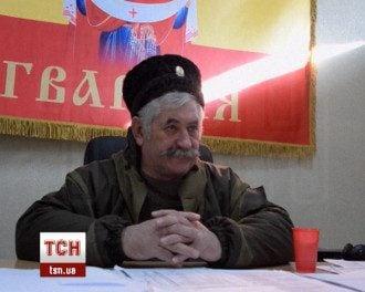 Главарь банды боевиков-казачков Козицын