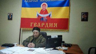 ФСБ готовится зачищать казачков-боевиков Козицына