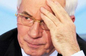 Николай Азаров - фигурант международного розыска