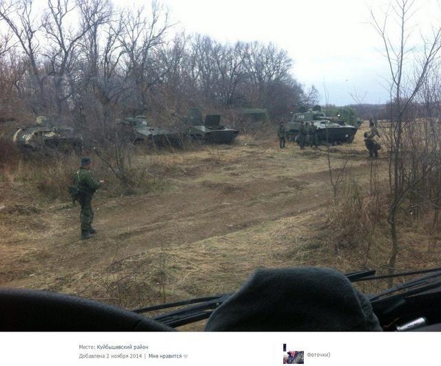 На границу с Украиной перебросили