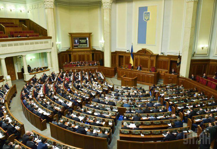 Ирина Геращенко видит проблему в народных депутатах-бездельниках