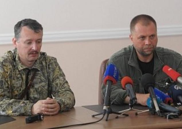 Игорь Гиркин и Александр Бородай