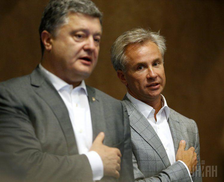 Петр Порошенко и Юрий Косюк