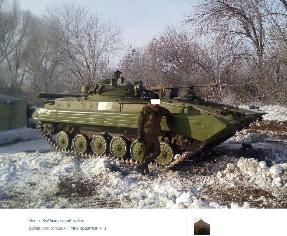 Российские войска на границе с Украиной, иллюстрация.