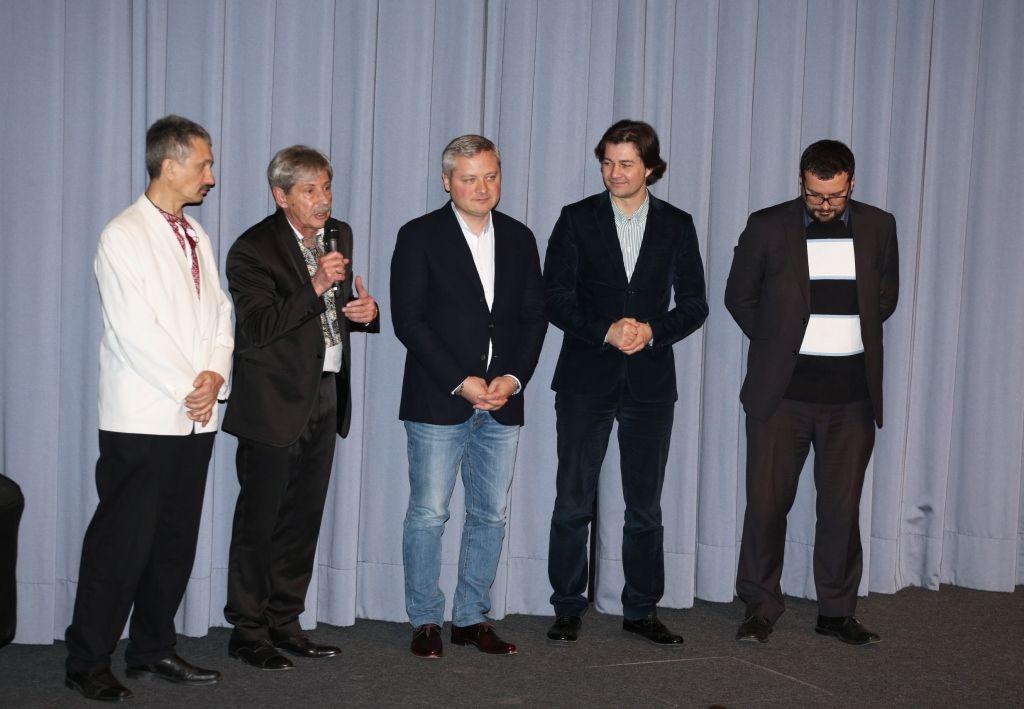 Украинская делегация в Мюнхене