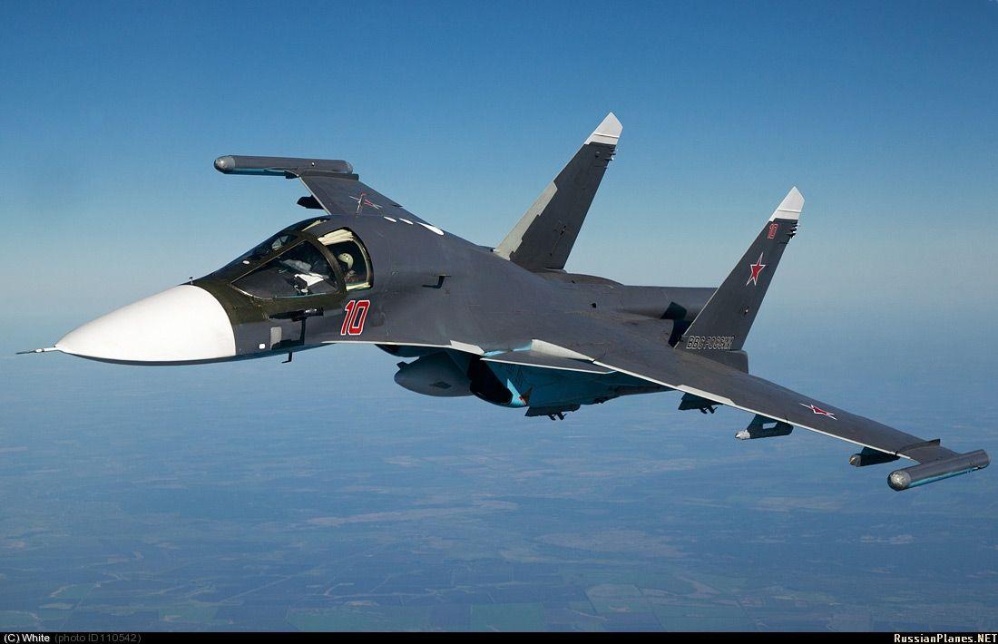 В России после крушения Су-34 найден живым еще один летчик