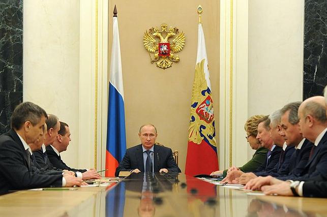 Совбез РФ, иллюстрация
