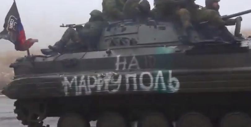Боевики попытались обстрелять украинских военных из БМП