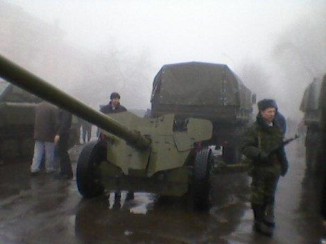 Пушка боевиков в Красном Луче