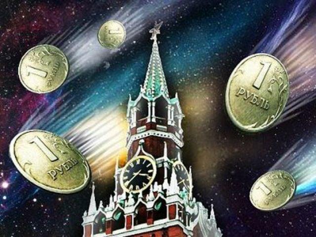 У Кремля кончатся финансовые запасы, заявил эксперт