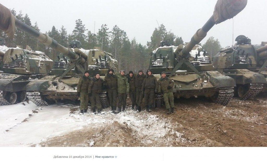 Российская военная техника на границе Украины, иллюстрация