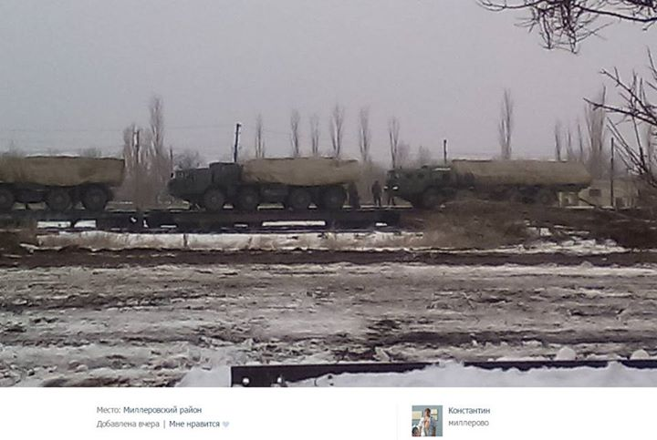 """Россияне стянули к границе Украины самоходки и """"Смерчи"""": опубликованы фото"""