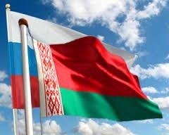 Объединение Беларуси и РФ