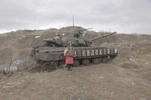 Украинский танк в зоне АТО, иллюстрация