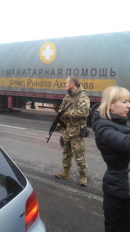 Гуманитарку боевикам на Донбасс везут бывшие беркутовцы.