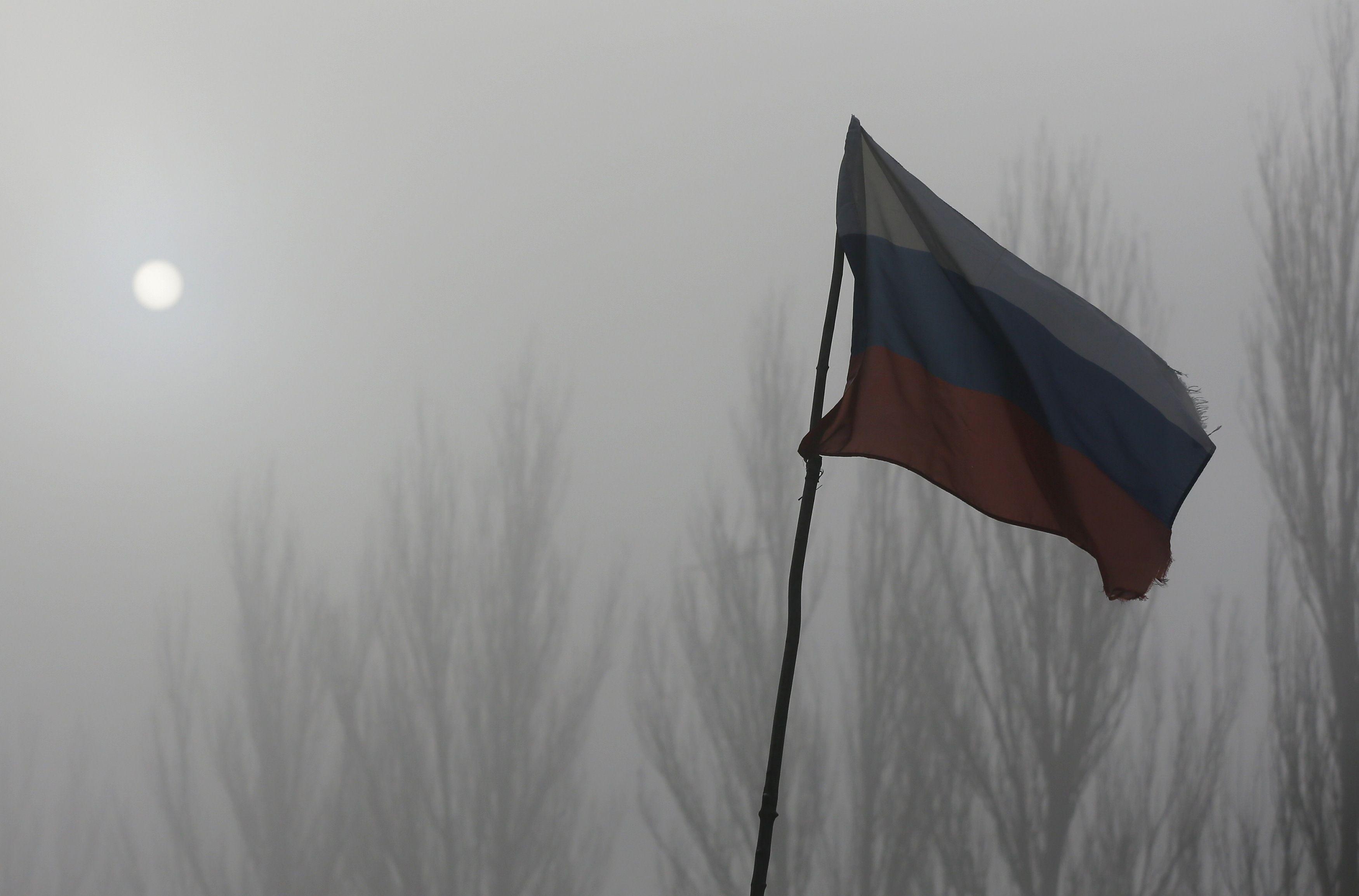 Российский флаг на Донбассе, иллюстрация