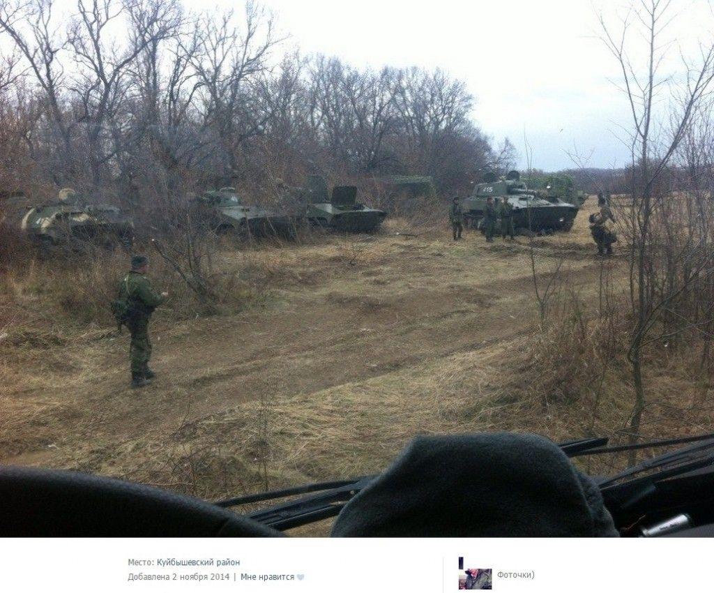 33-я бригада готовится к вторжению в Украину