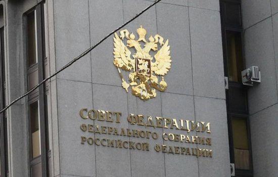 РФ готовит ответ на запрет въезда журналистам в Украину