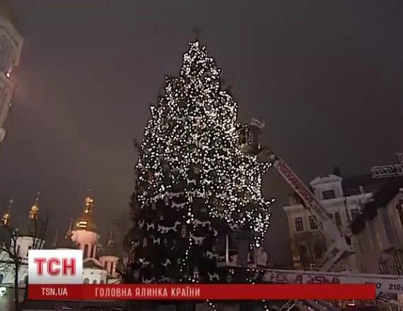 Столичная новогодняя елка