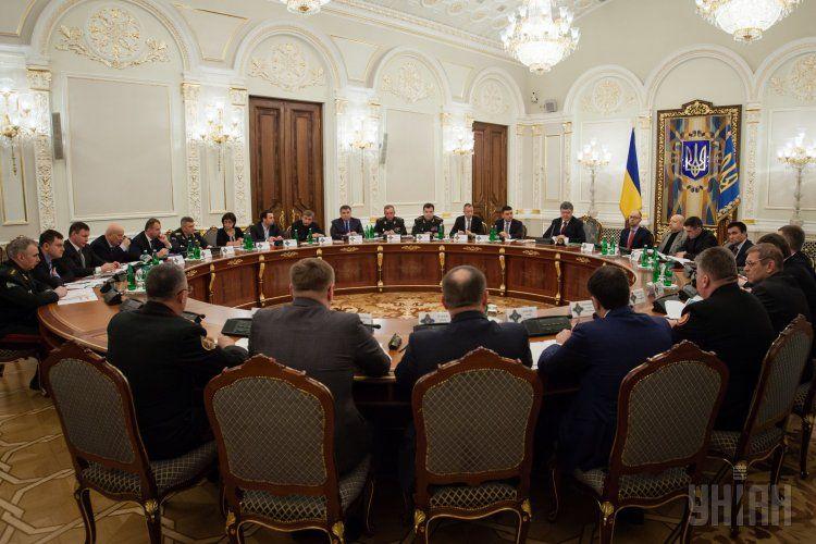 Заседание СНБО, иллюстрация