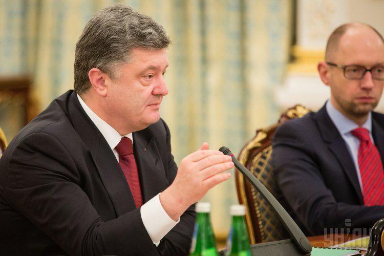 Выступление Порошенко на заседании СНБО