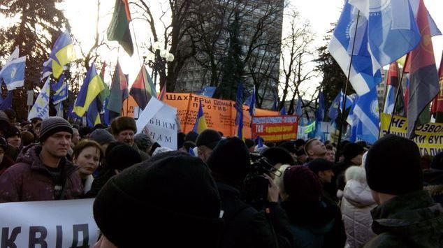 Протесты под Радой, иллюстрация