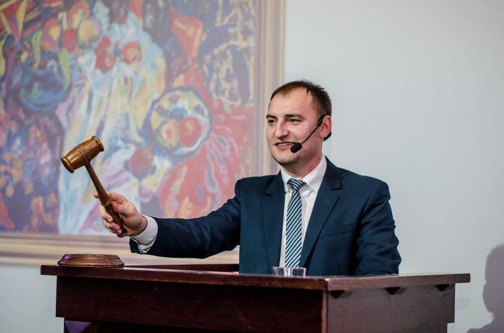Аукцион в Киев