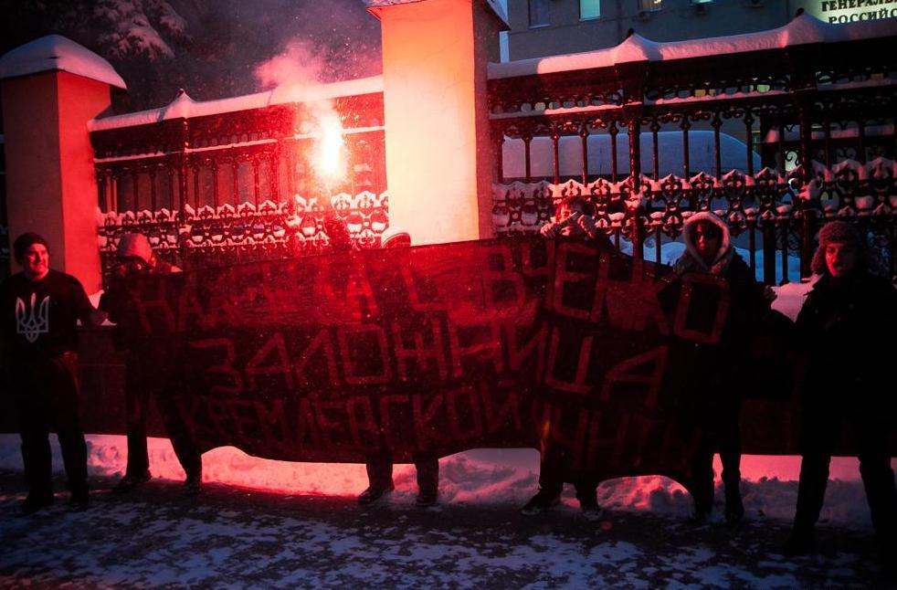 В Москве прошла акция в поддержку Савченко