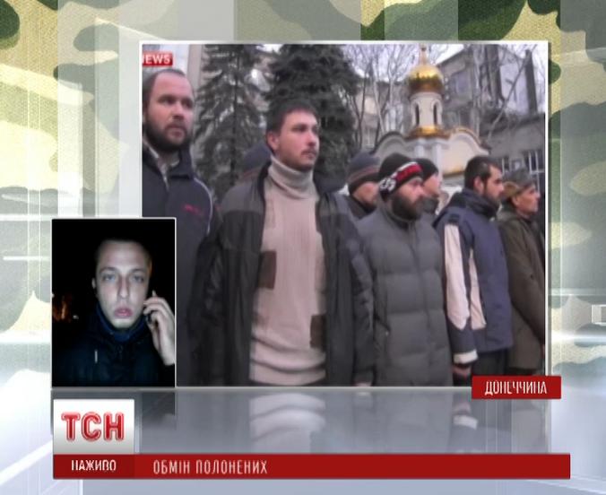 Из плена были освобождены 146 украинцев