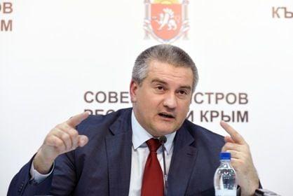 Крымская марионетка Кремля Сергей Аксенов