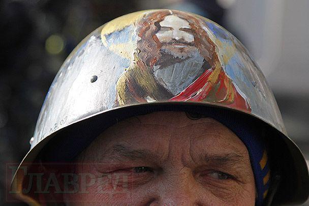 Каска Майдана