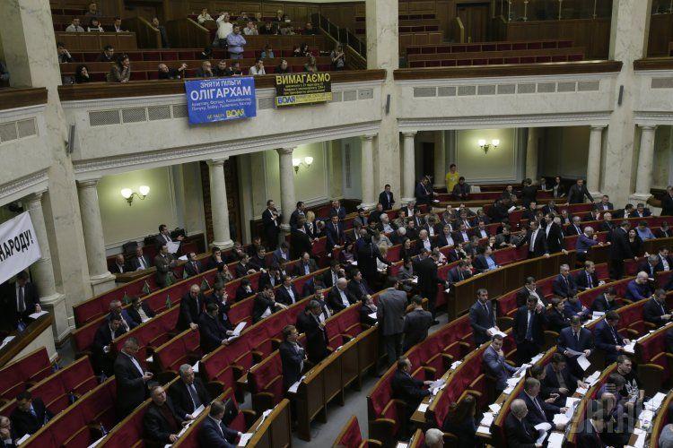 Правительство в зале заседаний Рады