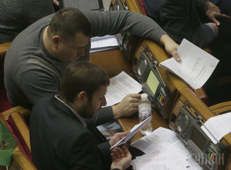 Владимир Парасюк на заседании Рады, иллюстрация