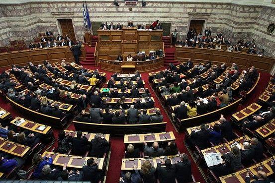 Греческий парламент, иллюстрация