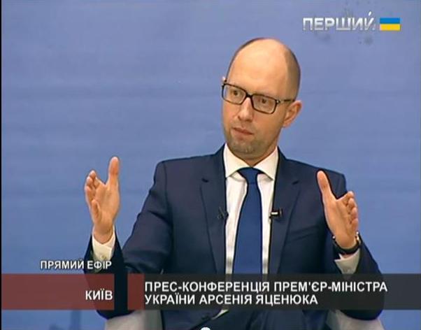 Арсений Яценюк на пресс-конференции