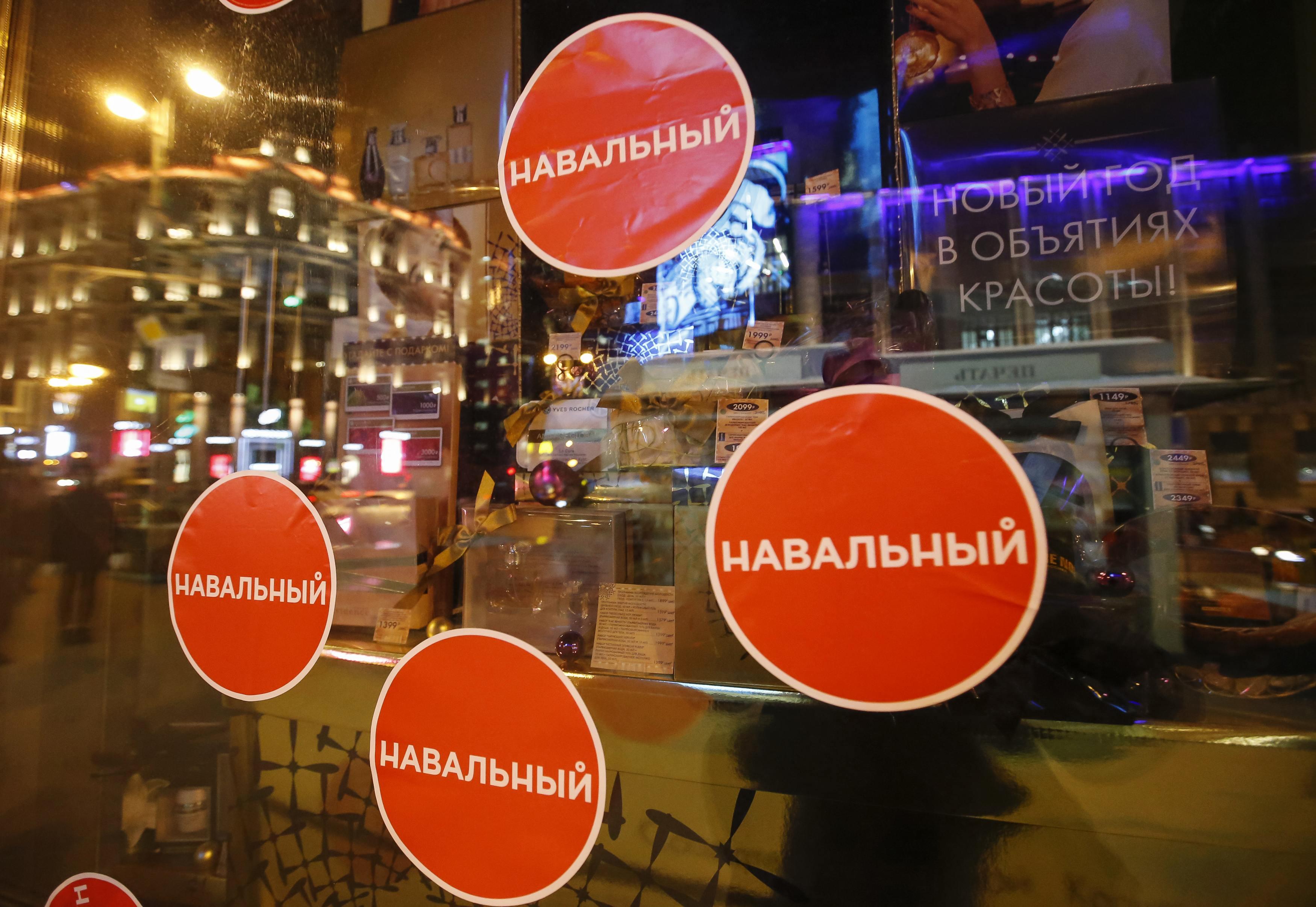 Акция протеста в Москве, иллюстрация