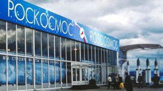 Роскосмос начал откладывать проекты из-за колебания курсов валют, иллюстрация