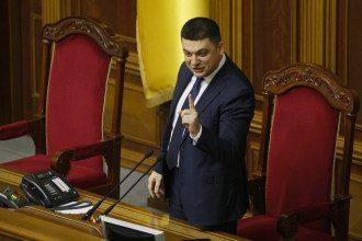 Владимир Гройсман в Раде