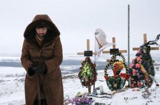 Могилы на Донбассе