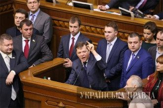 / pravda.com.ua