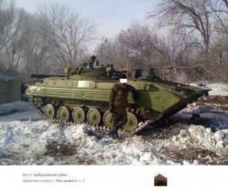 Российские войска у границ Украины