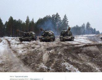 Российская военная техника на границе с Украиной