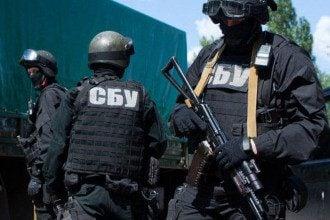 В Киеве задержали курьеров партийного конвертцентра