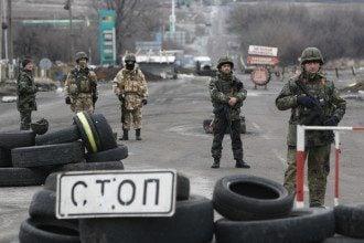 Украина закрывает проезд в ЛНР