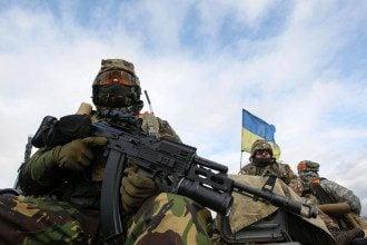 Украинские военные на Донбассе. иллюстрация