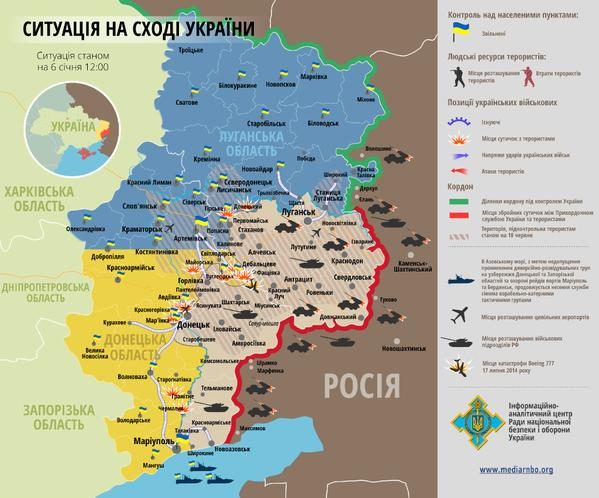 Карта зоны АТО по состоянию на 6 января