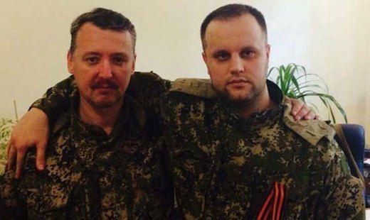 Павел Губарев и Игорь Стрелков