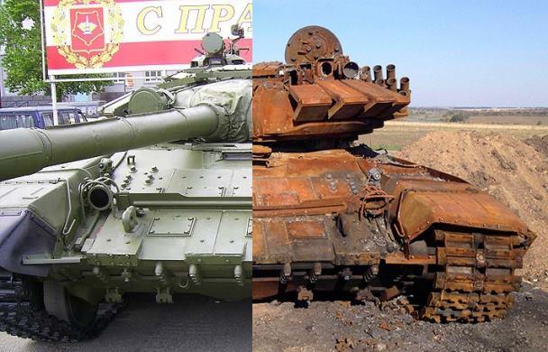 В бою были уничтожены три единицы бронетехники