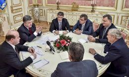 Встреча Порошенко и Сороса