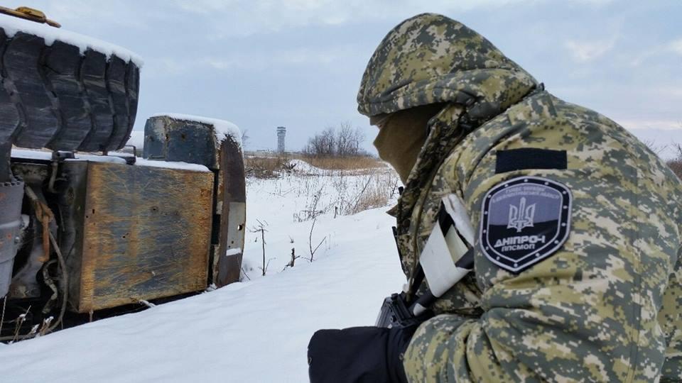 Бойцы полка №Днепр